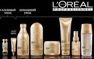 Липидное восстановление волос: отзывы, результаты от применения, обзор серии L'Oreal Professionel для реконструкции поврежденных локонов