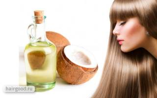 Кокосовое масло для роста волос: как действует и помогает волосам, способы применения, рецепты масок