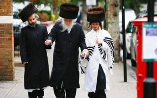 Пейсы у евреев: зачем они нужны, что символизируют, фото женских еврейских причесок, почему иудеи носят черные шляпы, характерные черты стиля в Израиле, современные варианты укладок и стрижек