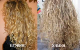 Карвинг волос: фото до и после, что это такое как делать на короткие, средние и длинные волосы, цена на легкую химию в салоне, какие бигуди и средства используются