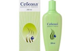 Cебозол шампунь: инструкция по применению, отзывы, показания к лечению от перхоти и при себорейном дерматите, состав, аналоги, цена, фото