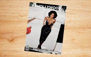 Ким Кардашьян пожертвовала волосами ради фотосессии для журнала Vogue