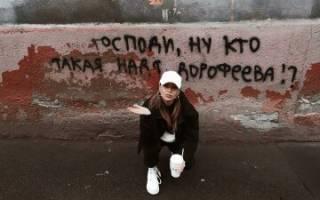 Надя Дорофеева стала брюнеткой и примерила челку